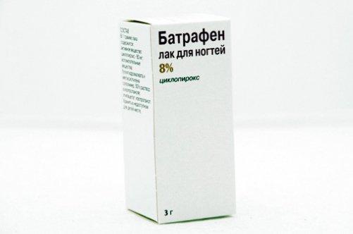лекарство от внутренних паразитов человека